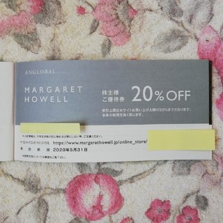 マーガレットハウエル(MARGARET HOWELL)のTSI HD 20%割引券 MARGARET HOWELL  2枚セット(ショッピング)