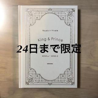 Johnny's - king&prince 2019年カレンダー