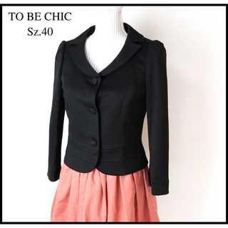 トゥービーシック(TO BE CHIC)のトゥービーシック★テーラードジャケット 40 上質 スーツ 黒 光沢 女優襟(テーラードジャケット)