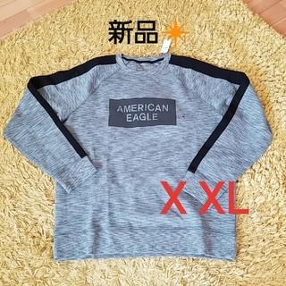 アメリカンイーグル(American Eagle)のアメリカンイーグル スウェットシャツ カットソー(Tシャツ/カットソー(半袖/袖なし))