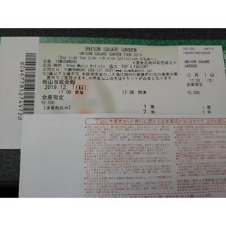 ユニゾンスクエアガーデン(UNISON SQUARE GARDEN)のUNISON SQUARE GARDEN 岡山市民会館 チケット1枚(国内アーティスト)