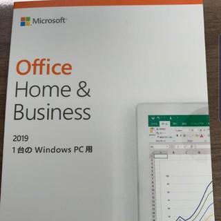 マイクロソフト(Microsoft)のOffice Home&Business 2019【未使用品】(PC周辺機器)