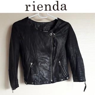 リエンダ(rienda)のrienda ライダースジャケット やぎ皮 本皮 レザー(ライダースジャケット)