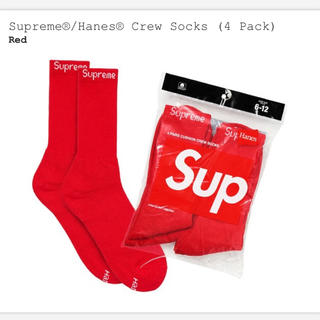 Supreme - Supreme Hanes Crew Socks 4枚1セット