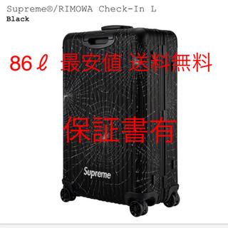 Supreme - シュプリーム リモワ supreme rimowa ブラック Lサイズ 定価以下