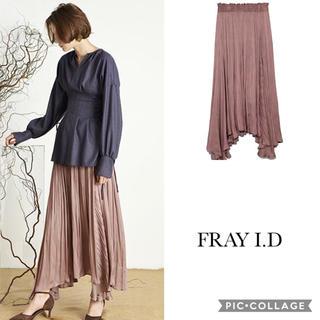FRAY I.D - 【今期新作/新品未使用】フレイアイディー  アシメロングプリーツスカート