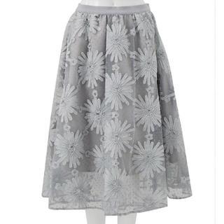 Chesty - チュール刺繍スカート  、タグ付き