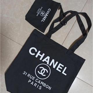 CHANEL - ラスト1点 シャネルRue Cambon Parisコスメ限定バッグポーチセット