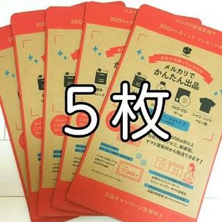 梱包資材🎁ネコポス【5枚】梱包ダンボール