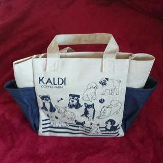 カルディ(KALDI)のカルディ  KALDI  犬の日お散歩バック(犬)