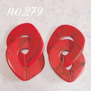 no.279 大ぶり 不規則 チェーン レッド ピアス、イヤリング(ピアス)