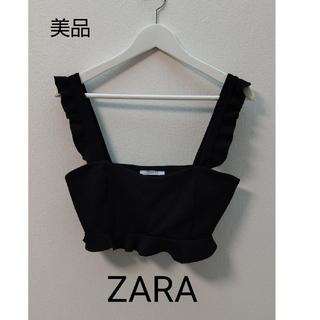 ZARA - ZARA  黒  フリル  トップス
