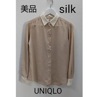 UNIQLO - UNIQLO  白×ベージュ  シルク  ブラウス  シャツ
