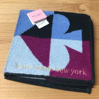 ケイトスペードニューヨーク(kate spade new york)の【新品タグ付】 ケイトスペード  ニューヨーク カット スペード タオル(ハンカチ)