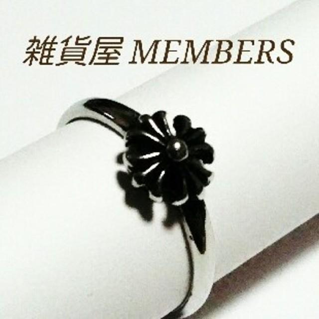 送料無料18号クロムシルバーワンポイントクロス十字架リング指輪クロムハーツ好きに メンズのアクセサリー(リング(指輪))の商品写真