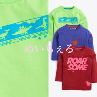 ネクスト(NEXT)の【新品】next マルチ 長袖恐竜柄Tシャツ3枚組(ヤンガー)(シャツ/カットソー)
