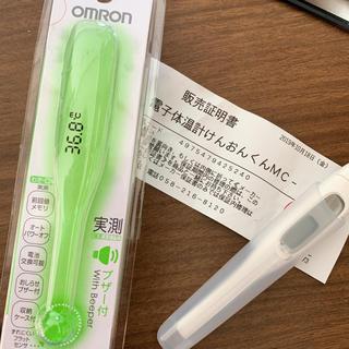 オムロン(OMRON)の体温計(日用品/生活雑貨)