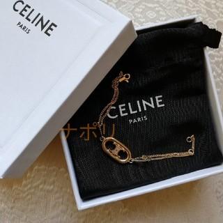 セリーヌ(celine)のCELINE*マイヨン トリオンフ スタッズ ブレスレッド(ブレスレット/バングル)