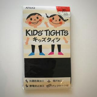 アツギ(Atsugi)のアツギ キッズタイツ 80デニール黒(靴下/タイツ)