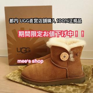 UGG - UGG アグ ミニベイリーボタン チェスナット 23.0cm