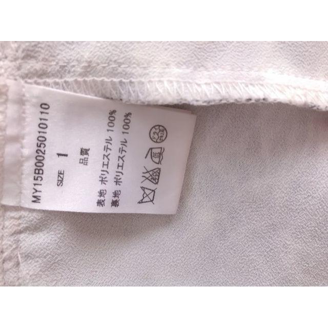 mystic(ミスティック)のmystic 1着の価格です★ レディースのパンツ(ショートパンツ)の商品写真