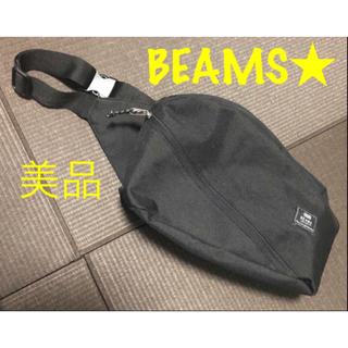 ビームス(BEAMS)の美品 BEAMS ビームス★メンズ ショルダーバッグ(ショルダーバッグ)