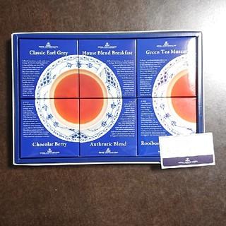 ロイヤルコペンハーゲン(ROYAL COPENHAGEN)のロイヤルコペンハーゲン 紅茶セット(茶)