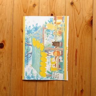 白泉社 - kodomoe(コドモエ)2019年12月号 付録