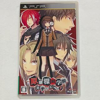 PlayStation Portable - 【PSP】 原宿探偵学園 スチールウッド