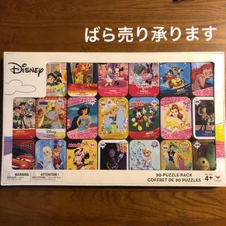 Disney - 新品未使用 ディズニー ジグソーパズル 18個 コストコ