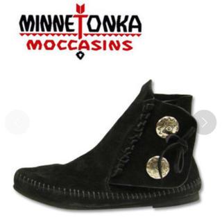 ミネトンカ(Minnetonka)の【MINNETONKA/ミネトンカ】ダブルボタンスエードショートブーツ(ブーツ)