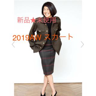 マディソンブルー(MADISONBLUE)の新品タグ付★マディソンブルー SOFIEメルトンチェックタイトスカート(ひざ丈スカート)