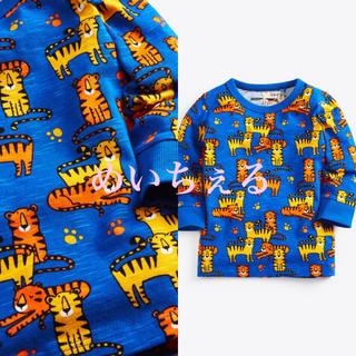 ネクスト(NEXT)の【新品】next ブルー 長袖タイガー柄Tシャツ(ヤンガー)(シャツ/カットソー)
