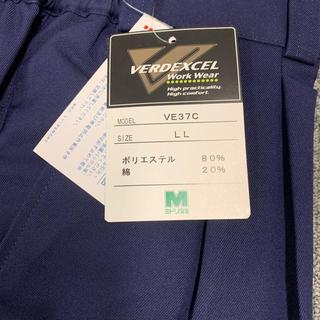 ミドリ安全 - 特別価格!【ミドリ安全】ワークパンツ 作業ズボン 2L