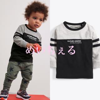 NEXT - 【新品】モノクローム FutureLegend長袖カラーブロックTシャツ(ヤンガ