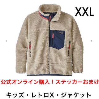 patagonia - ステッカー おまけ付き キッズ レトロx ジャケット xxl パタゴニア XXL