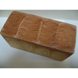 【なっちゃん様専用】本所食パン2本(4斤分)(パン)