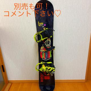 リブテック(LIB TECH)の29日本日まで‼️セット価格‼️早い者勝ち‼️スノボセット リブテック FLUX(ボード)