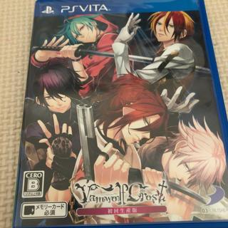 プレイステーションヴィータ(PlayStation Vita)のVamwolf Cross†(ヴァンウルフ クロス) 初回生産版 Vita(携帯用ゲームソフト)