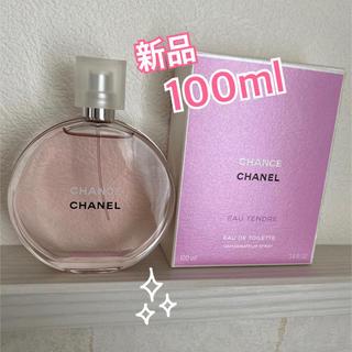 CHANEL - 新品 シャネル チャンス オータンドゥル 100ml