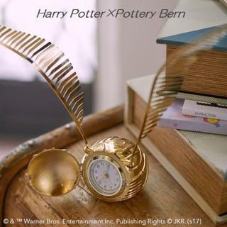 Pottery Barn - 【新品】ハリーポッター ゴールデン スニッチ 置時計