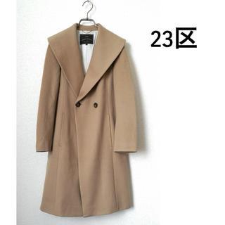ニジュウサンク(23区)の希少【23区】pure new wool 100% ショールカラーコートベージュ(チェスターコート)