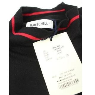 マディソンブルー(MADISONBLUE)の新品 マディソンブルー ブラック ニット 01(ニット/セーター)