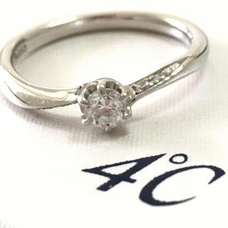 4℃ - 4°C ダイヤモンドリング 指輪 pt950 プラチナ950 リング