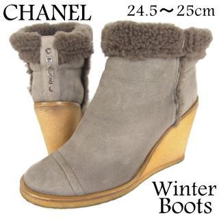 シャネル(CHANEL)のシャネル #24.5~25cm 秋冬 ムートン ブーツ ブーティ ウェッジソール(ブーティ)