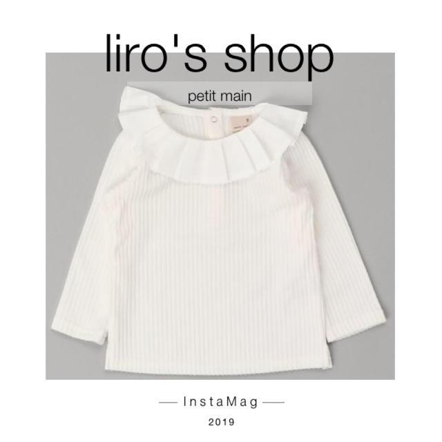 petit main(プティマイン)のリカコ様専用 キッズ/ベビー/マタニティのキッズ服 女の子用(90cm~)(Tシャツ/カットソー)の商品写真