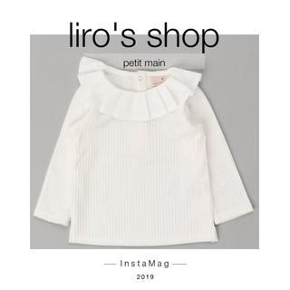 petit main - petit main♡ 衿プリーツ長袖Tシャツ