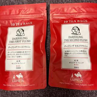 ルピシア(LUPICIA)のダージリン・ザ・1stフラッシュ&ダージリン・ザ・2ndフラッシュ 各10p入(茶)