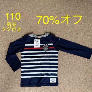 mikihouse - ミキハウス 110ボーダー長袖Tシャツ