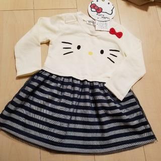 しまむら - 子供服♡キティ♡ワンピース